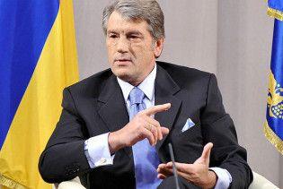 Ющенко попросив Європу не валити усі проблеми на українську ГТС