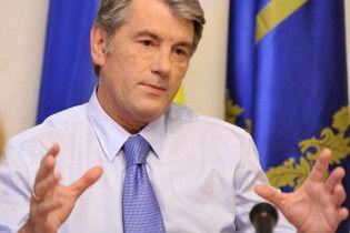 Ющенко закликав Росію змиритися з тим, що її флоту в Криму не буде