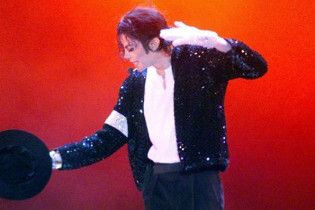 Судмедекспертиза: Джексона вбило передозування знеболювальним
