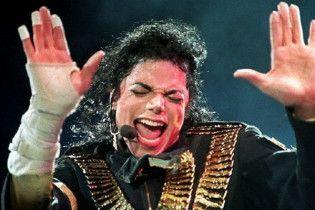 """Авторський текст """"Billie Jean"""" Джексона виставлено на аукціон"""