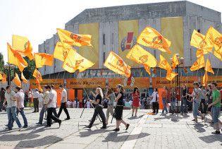 """Наша Україна"" покликала людей виходити на майдани"
