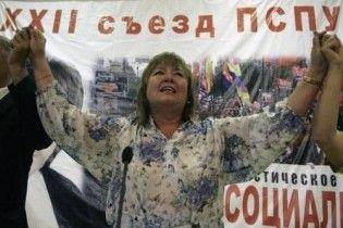 Вітренко: 24 серпня Ющенко влаштує провокацію. З людськими жертвами