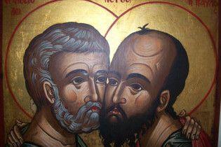 В Римі знайшли останки апостола Павла