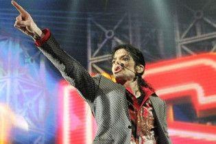 Джексону посмертно присуджено премію American Music Awards