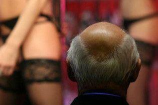 Британські вчені досліджують вплив стриптиз-барів на людей