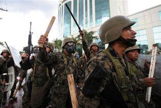 У Гондурасі знову вводять комендантську годину