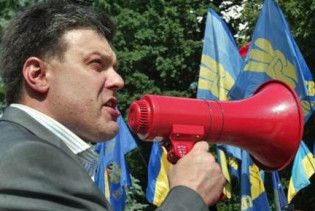Тягнибок вимагає закрити російське консульство в Одесі