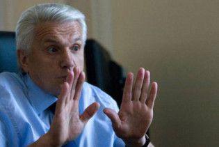 Рада не задовольнить вимоги регіоналів щодо підвищення зарплат