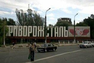 """Генпрокуратура відмовилась від претензій до власників """"Криворіжсталі"""""""