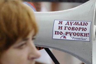 "Соратниця Тягнибока пригрозила в'язницею російськомовним ""дегенератам"""