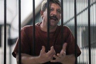 """Російського """"торговця смертю"""" Віктора Бута можуть звільнити з в'язниці"""