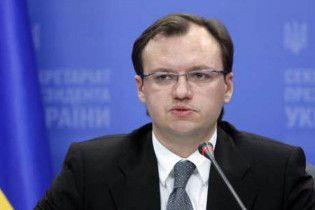 Кислинського викликали на допит до міліції