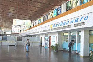 Аеропорт Дніпропетровська виставили на продаж