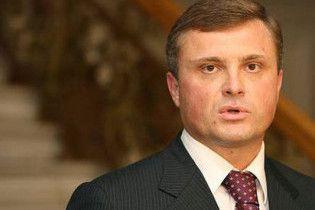 Адміністрація Януковича відсторонилася від справи про шкоду Україні від РУЕ