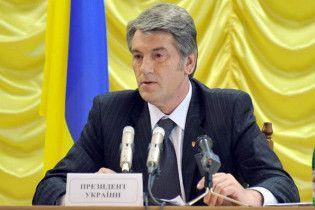 Ющенко пояснив, що дірки в бюджеті лататимуть, друкуючи гроші