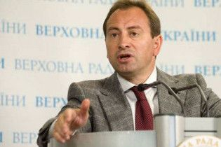 Партія регіонів відбере у бютівця Томенка крісло віце-спікера ВР
