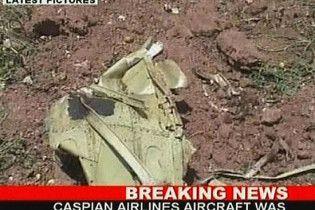 Збірна ірану по дзюдо загинула в авіакатастрофі