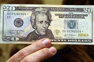 Долар на міжбанку подорожчав до 7,999 грн