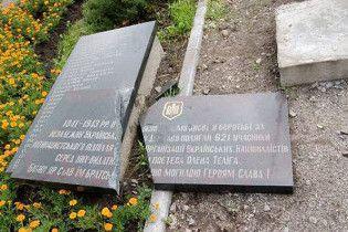 """""""Свобода"""" вимагає відновити у Бабиному Яру пам'ятник членам ОУН"""