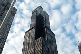 Найвищий хмарочос США перейменували