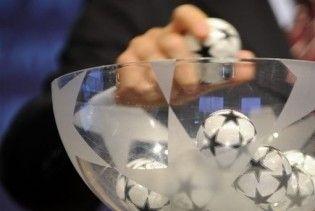 """""""Шахтар"""", """"Динамо"""" і """"Металіст"""" сьогодні дізнаються суперників у єврокубках"""