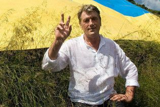 Ющенко видав указ про присвоєння класних чинів