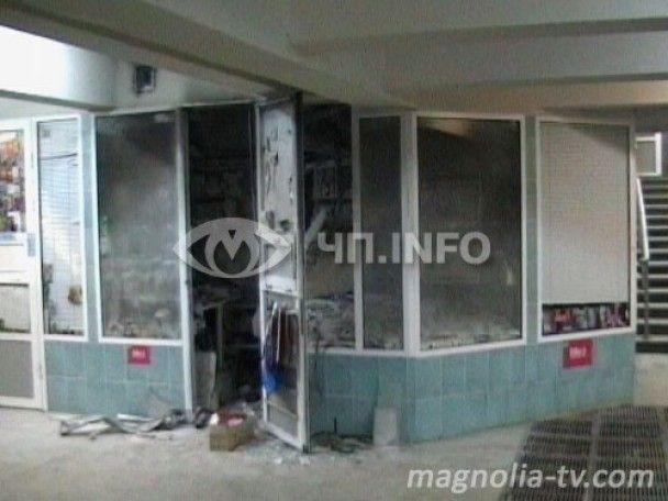 В Харкові горіло метро