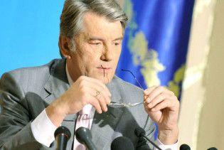 Ющенко: Про слабкість України говорять лише малороси