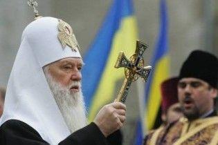 Литвин запросив Філарета на інавгурацію Януковича