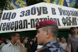 """Націоналісти не дозволять Кирилу """"нав'язати Україні духовну війну"""""""