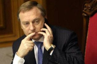 Рада відмовилася звільняти віце-спікера Лавриновича