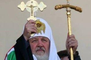 Патріарх Кирило прибув в Україну