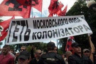Націоналісти пообіцяли заганяти патріарха Кирила мітингами і пікетами