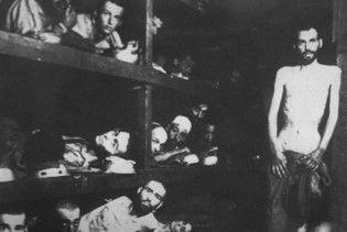 На Буковині вперше встановлено пам'ятник жертвам Голокосту