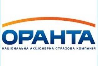 """Рейдерская атака на """"Оранту"""" провалилася"""