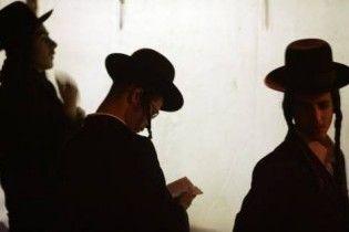 """Уряду Ізраїлю доповіли про """"загрозливий антисемітизм"""" в Україні"""