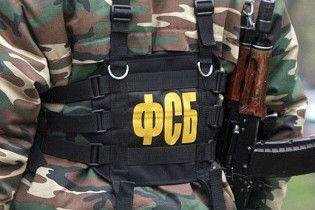 """ФСБ розділили на клани """"пітерських"""", """"блатних"""" та """"роботяг"""""""
