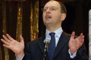 Яценюк: Цей парламент буде розпущено