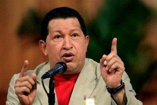 Чавес попередив про можливу війну з США