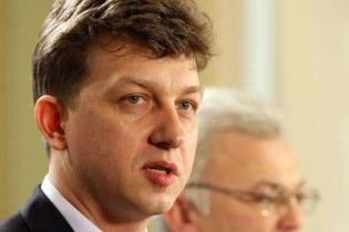 Нунсівцю пропонували 10 мільйонів за перехід до Партії регіонів