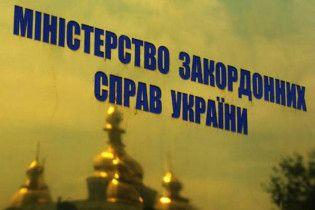 Серед викрадених у Лівані туристів українців немає