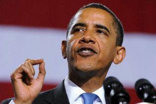 Обама назвав Ізраїль найближчим союзником США