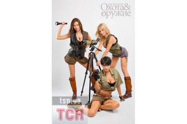Учасниці XS влаштували полювання зі зброєю