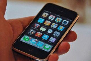 У Китаї на підприємстві виробників iPhone зафіксовано епідемію самогубств