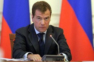 """Мєдвєдєв доручив """"Газпрому"""" не погоджуватися на зміни контракту з Україною"""