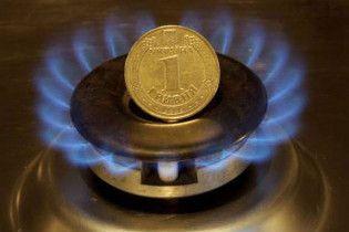 Суд скасував подорожчання газу для населення