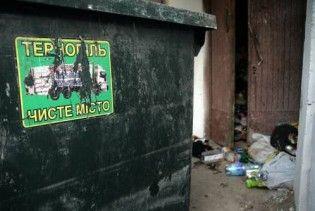 У мера і міськради Тернополя відберуть посади через сміття