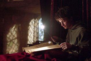Британський фізик створить плащ-невидимку, як у Гаррі Поттера