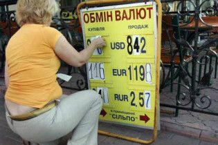 Офіційний курс валют на 21 вересня
