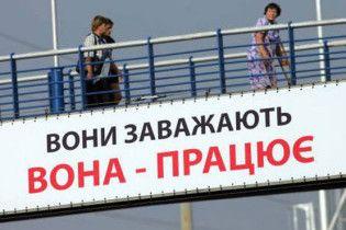 НУ-НС просить прокуратуру перевірити фінансування реклами Тимошенко